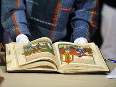 Le codex de Iéna, foto: ČTK