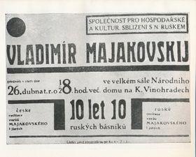 Афиша выступления Маяковского в Народном доме 26.4.1927, Фото: издательство «Мир Советов»