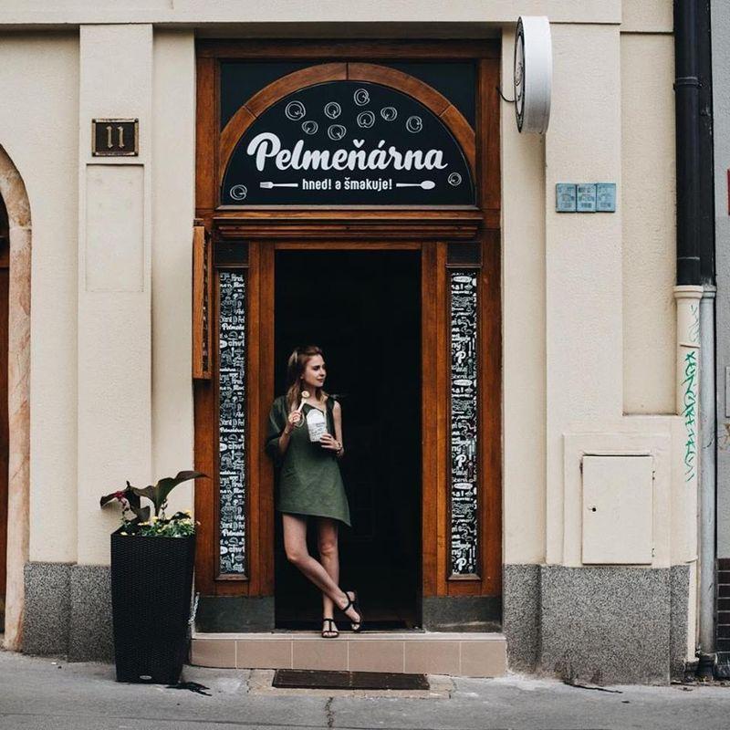 Фото: Facebook Pelmeňárna