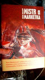 Обложка нового издания романа «Мастер и Маргарита», Фото: Вирджиния Варгольская, Чешское радио - Радио Прага