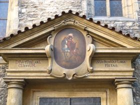 Костел Святого Мартина в стене (Фото: Кристина Макова)