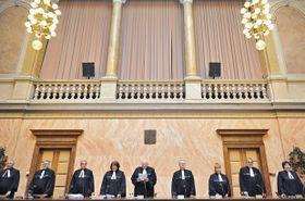 El Tribunal Constitucional, foto: ČTK