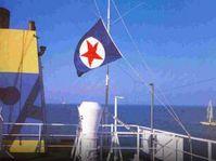 Фото: Československá námořní plavba