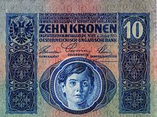Первые чехословацкие кроны, Фото: открытый источник