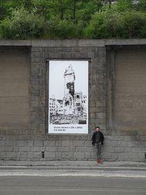 «Прага на следующий день после налета», Фото: официальный фейсбук галереи Artwall