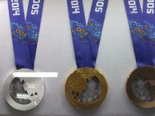 Образцы медалей, фото: Сергей Казантсев CC BY 3.0, открытый источник
