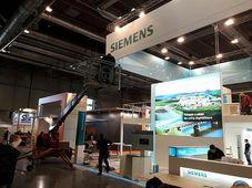 Amper Brünn (Foto: Offizielle Facebook-Seite von Siemens CZ)