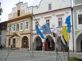 В городе Тршебонь во время фестиваля (Фото: Лорета Вашкова)