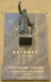Мемориальная доска в Оломоуце, посвященная сражению под Бахмачем, Фото: Михал Маняс, CC BY 3.0