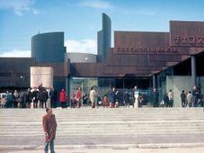 Expo58, foto: České centrum v Miláně