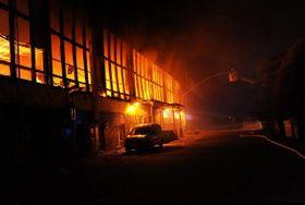 Feuer in Prag-Michle (Foto: Leoš Kučera, Archiv der Feuerwehr)