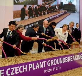 Ce mardi a été posée la première pierre de l'usine de pneumatiques Nexen Tire, à Žatec, photo: ČTK