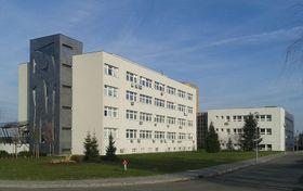 Институт экспериментальной медицины Академии наук ЧР (Фото: Sladovnik, CC BY-SA 4.0 International)