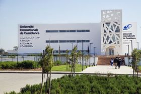 Université de Casablanca, photo: UNET