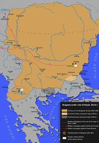 El Imperio Búlgaro en su extensión durante el reinado del khan Boris, foto: Kandi, Wikimedia Commons, License CC BY-SA 3.0