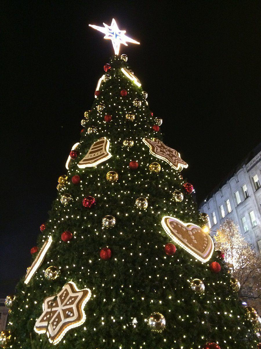 Frohe Weihnachten Und Ein Gutes Neues Jahr Tschechisch.Nur Das Allerbeste Viel Erfolg Gluck Frieden Und
