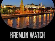 KremlinWatch, Фото: официальный фейсбук KremlinWatch