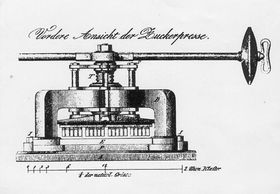 The sugar press