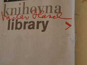 Библиотека им. Вацлава Гавела (Фото: Кристина Макова, Чешское радио - Радио Прага)