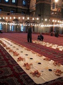 Рамадан, Иллюстративное фото: balavenise CC BY-SA 2.0