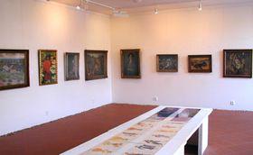 Выставка «Цыгане в изобразительном искусстве 17-20 столетия»