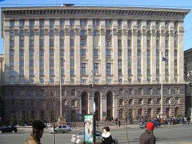 Киевский городской совет, Фото: Man, CC BY-SA 3.0