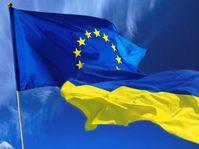 Иллюстративное фото: Европейский союз