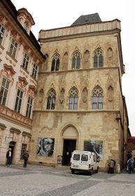 La Maison à la cloche de pierre, photo: Radio Prague