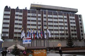 Hotel Intercontinental vPraze
