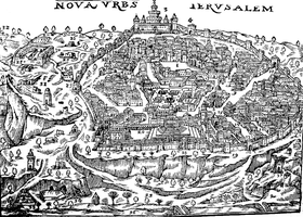 Путешествие Криштофа Гаранта в Иерусалим, Фото: открытый источник