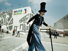 Чешский павильон на международной выставке Expo 2010