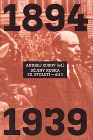 «История России XX века», фото: Argo