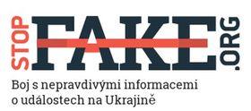 Фото: Проект StopFake