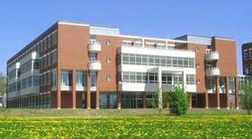 Universidad de Hradec Králové, foto: Archivo de UHK