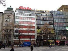 Торговый дом Baťa и Palác Astra (Фото: Олег Фетисов)