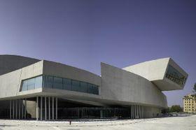 Museo MAXXI, foto: archiv Eleutheria