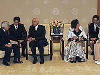 Václav Klaus s manželkou Livií při setkání s císařem Akihitem a císařovnou Mičiko, foto: ČTK