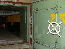 «Атомный музей Javor 51 – тайный склад ядерных боеприпасов» (Фото: Любомир Сматана, Чешское радио)
