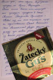 Письмо  нашего слушателя Владимира Валаха (Фото: Кристина Макова, Чешское радио)