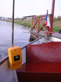Речной катер в пражском районе Модржаны, ŠJů, CC BY-SA 3.0