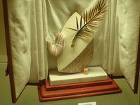 Goldene Palme (Foto: Karel Leermans)