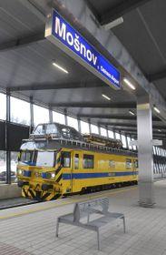 Поезд будет в Аэропорт Леоша Яначека прибывать раз в два часа