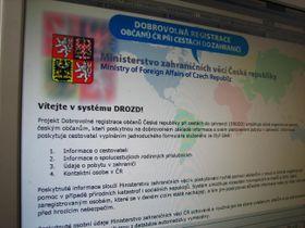 Система регистрации «Дрозд», Фото: Архив Радио Прага