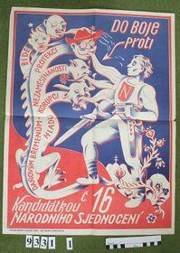 Иллюстративное фото: Музей города Скутеч