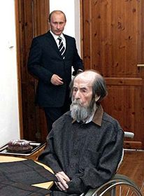 Vladimir Putin, background, visits Alexander Solzhenitsyn, in his house in Troitse-Lykovo in the outskirts of Moscow, 2007, photo: CTK