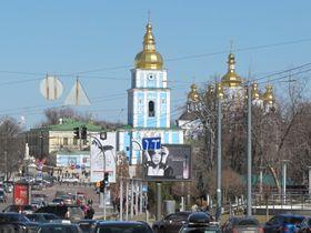 Киев, Фото: Катерина Айзпурвит, Чешское радио - Радио Прага