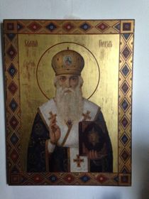 Икона св. Горазда, Фото: Архив Чешского радио - Радио Прага