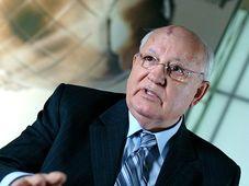 Mikhaïl Gorbatchev, photo: Commission européenne