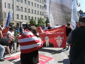 Протест на Вацлавской площади, Фото: Бучан Страгиня, Чешское радио - Радио Прага