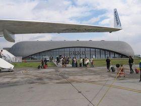 Aэропорт Брно-Туржаны